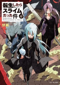 Rating: Safe Score: 7 Tags: cleavage crossdress horns makkamu ranga rimuru shion_(tensei_shitara_slime_datta_ken) sword tensei_shitara_slime_datta_ken User: kiyoe