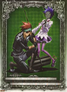 Rating: Safe Score: 7 Tags: calendar d.gray-man lavi road_kamelot User: blooregardo