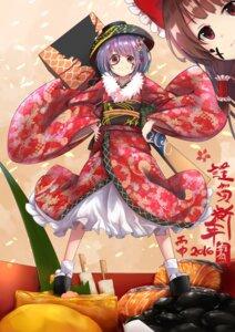 Rating: Safe Score: 24 Tags: ase_tou_mi_kaameru hakurei_reimu kimono sukuna_shinmyoumaru touhou User: Mr_GT