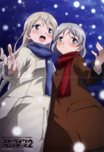 Rating: Safe Score: 13 Tags: bleed_through crease fixme screening strike_witches yamamoto_shuuhei User: Share
