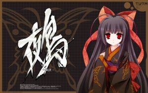 Rating: Safe Score: 14 Tags: moekibara_fumitake nue tayutama wallpaper User: van