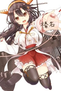 Rating: Safe Score: 30 Tags: haruna_(kancolle) kantai_collection nobinonki thighhighs User: charunetra