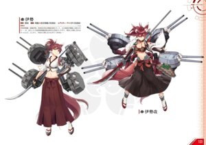 Rating: Safe Score: 10 Tags: animal_ears azur_lane ise_(azur_lane) japanese_clothes kisetsu sword tail User: Twinsenzw