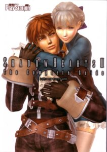 Rating: Safe Score: 1 Tags: alice_elliot cg hyuga_yuri shadow_hearts User: Radioactive