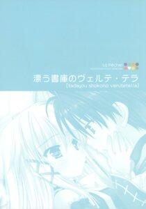 Rating: Questionable Score: 1 Tags: hinamatsuri_touko tadayou_shoko_no_verutetella User: crim