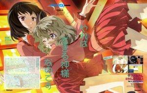 Rating: Safe Score: 14 Tags: nakamura_naoto sasami-san@ganbaranai tsukuyomi_sasami yagami_kagami User: dansetone