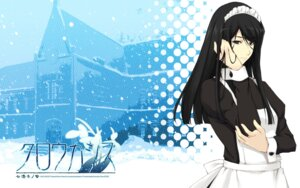 Rating: Safe Score: 15 Tags: caucasus innocent_grey maid minakami_narumi sugina_miki wallpaper User: Devard