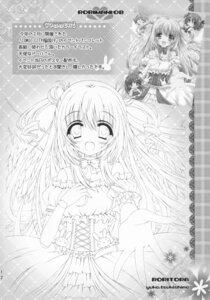 Rating: Safe Score: 2 Tags: chibi monochrome roritora tsukishima_yuuko wings User: petopeto