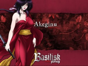 Rating: Safe Score: 8 Tags: akeginu basilisk chiba_michinori cleavage kimono no_bra sword wallpaper User: Mirukudesu