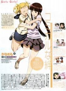 Rating: Safe Score: 11 Tags: ana_coppola bamboo_blade he_is_my_master hidamari_sketch hiro ichigo_mashimaro itou_nobue kanamemo kitaoka_yume kurauchi_anna matsuoka_miu minami_yuuki odajima_reimi sae sakuragi_matsuri satou_motoaki sawatari_izumi scanning_artifacts seifuku User: acas