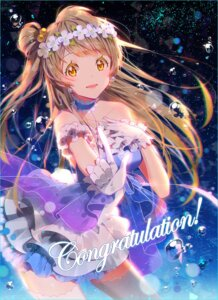 Rating: Safe Score: 44 Tags: dress hakusai love_live! minami_kotori thighhighs User: SubaruSumeragi