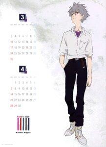 Rating: Safe Score: 5 Tags: calendar honda_takeshi male nagisa_kaworu neon_genesis_evangelion User: drop