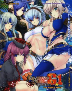Rating: Questionable Score: 61 Tags: areola ass azul_(armor) cameltoe cleavage kirin kizuki_aruchu monster_hunter no_bra see_through stockings thighhighs udon-ya underboob uniform User: back07