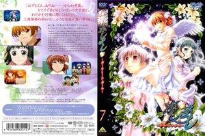 Rating: Safe Score: 4 Tags: angel disc_cover dress iwasa_tomoko kamiizumi_yasuna kashimashi kurusu_tomari osaragi_hazumu wings User: Radioactive