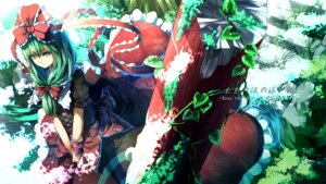 Rating: Safe Score: 34 Tags: kagiyama_hina notsugimi touhou wallpaper User: Mr_GT