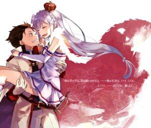 Rating: Safe Score: 18 Tags: emilia_(re_zero) natsuki_subaru pointy_ears re_zero_kara_hajimeru_isekai_seikatsu sword tagme User: kiyoe