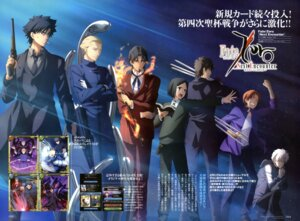 Rating: Safe Score: 10 Tags: emiya_kiritsugu fate/stay_night fate/zero kayneth_archibald_el-melloi kotomine_kirei matou_kariya toosaka_tokiomi uryuu_ryuunosuke waver_velvet User: drop
