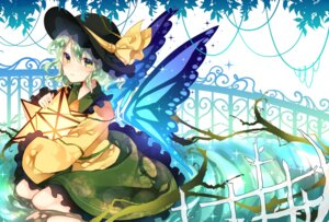 Rating: Safe Score: 28 Tags: komeiji_koishi sweetroad touhou wet wings User: nphuongsun93
