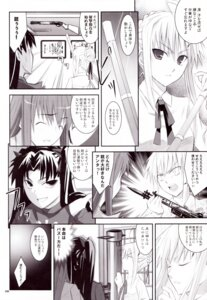 Rating: Safe Score: 2 Tags: fate/stay_night itou_ryou kaede_no_oka monochrome User: MirrorMagpie