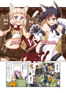 Rating: Safe Score: 12 Tags: animal_ears cleavage mochizuki_momiji narumi_tsubame new_game! sakura_nene suzukaze_aoba tagme tail thighhighs tokunou_shoutarou User: kiyoe