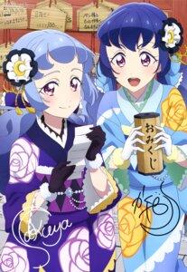 Rating: Safe Score: 8 Tags: aikatsu_friends! akitsu_tatsuya autographed kimono shirayuri_kaguya shirayuri_sakuya User: drop