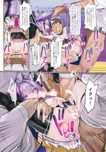 Rating: Explicit Score: 15 Tags: censored cheerleader cum gangbang gasshuukoku_nekometaru nekometaru nopan pasties penis pussy sex skirt_lift thighhighs User: kiyoe