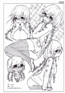 Rating: Safe Score: 26 Tags: chibi megane monochrome thighhighs wada_rco wadamemo User: yong