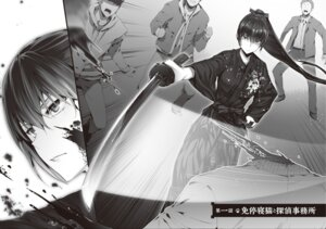 Rating: Questionable Score: 20 Tags: blood hisasi japanese_clothes monochrome monogusa_neneko_no_taida_na_tanteicho sword yomisaka_neneko User: ForteenF