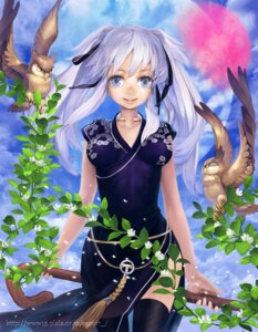 Rating: Safe Score: 15 Tags: espoir mabinogi nao thighhighs User: Radioactive