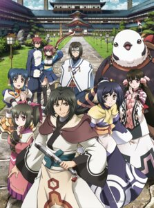 Rating: Safe Score: 15 Tags: animal_ears anju_(utawarerumono) asian_clothes atui_(utawarerumono) haku_(utawarerumono) kokopo kuon_(utawarerumono) nekone_(utawarerumono) nosuri_(utawarerumono) ougi_(utawarerumono) pantsu tagme thighhighs utawarerumono weapon User: saemonnokami