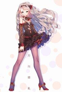 Rating: Safe Score: 56 Tags: dress heels hoko_sakuran pantyhose see_through User: Mr_GT