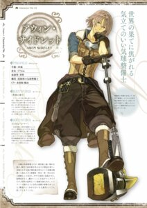 Rating: Safe Score: 9 Tags: atelier atelier_escha_&_logy awin_sidelet digital_version hidari jpeg_artifacts profile_page User: Shuumatsu