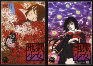 Rating: Safe Score: 6 Tags: disc_cover enma_ai jigoku_shoujo kimono oka_mariko seifuku User: Radioactive