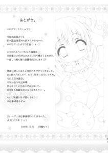 Rating: Safe Score: 2 Tags: monochrome roritora tsukishima_yuuko User: petopeto