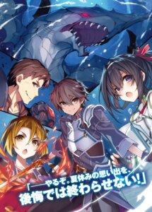 Rating: Safe Score: 15 Tags: armor kodama_yuu monster sword User: kiyoe