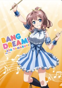 Rating: Safe Score: 28 Tags: bang_dream! dress tagme yamabuki_saaya User: saemonnokami