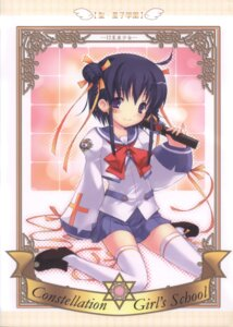 Rating: Questionable Score: 7 Tags: heels seifuku tagme thighhighs User: Radioactive