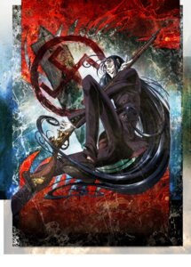 Rating: Safe Score: 4 Tags: hellsing rip_van_winkle tagme User: Radioactive