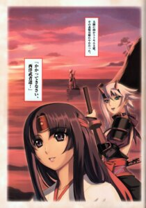 Rating: Safe Score: 11 Tags: eiwa miko queen's_blade shizuka tomoe User: YamatoBomber