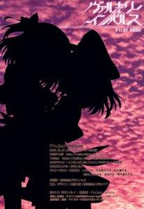 Rating: Safe Score: 5 Tags: aoi_kurusu hayakawa_harui hyuga_tsubame silhouette valkyrie_impulse User: Hatsukoi