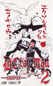 Rating: Safe Score: 1 Tags: cross_marian d.gray-man hoshino_katsura male timcanpy User: Radioactive