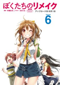 Rating: Safe Score: 21 Tags: bokutachi_no_remake breast_hold eretto heels tagme User: kiyoe