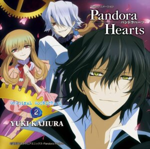 Rating: Safe Score: 5 Tags: disc_cover gilbert_nightray pandora_hearts shalon_rainsworth xerxes_break User: acas