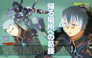 Rating: Safe Score: 9 Tags: bodysuit ishikawa_mariko kugel ledo male mecha striker suisei_no_gargantia User: Jigsy