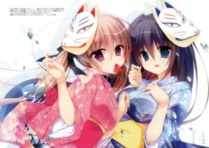 Rating: Safe Score: 37 Tags: nanaca_mai nanacan yukata User: Twinsenzw
