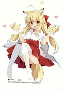 Rating: Safe Score: 58 Tags: animal_ears dogyear feet kitsune kujou_danbo miko tail thighhighs User: Hatsukoi