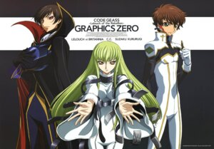 Rating: Safe Score: 15 Tags: c.c. code_geass kururugi_suzaku lelouch_lamperouge nakatani_seiichi User: Lua