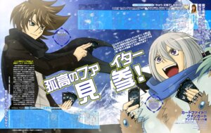Rating: Safe Score: 2 Tags: cardfight_vanguard kai_toshiki male tominaga_mari yahagi_kyou User: Radioactive