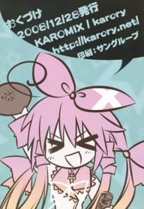 Rating: Safe Score: 11 Tags: karomix karory nanahoshi_syuri supreme_candy User: midzki