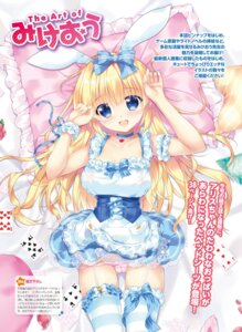 Rating: Questionable Score: 25 Tags: alice alice_in_wonderland animal_ears areola bunny_ears cameltoe dress mikeou no_bra pantsu panty_pull see_through skirt_lift stockings thighhighs User: Twinsenzw